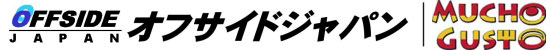 株式会社オフサイドジャパン|株式会社ムーチョグスト